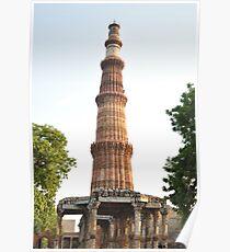 Qutab Minar (an ancient Mughal architecture) Poster