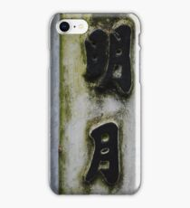 Bright Moon iPhone Case/Skin