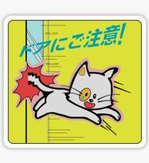 Watch the Door, Tokyo Subway Sign, Japan Sticker