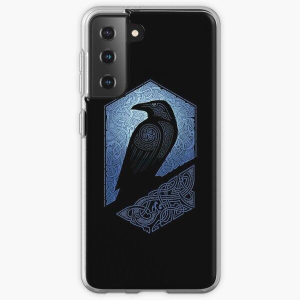 GUARDIAN Samsung Galaxy Soft Case