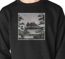 rare japanese smoke palace Pullover