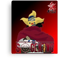 SogeKing Poster Canvas Print
