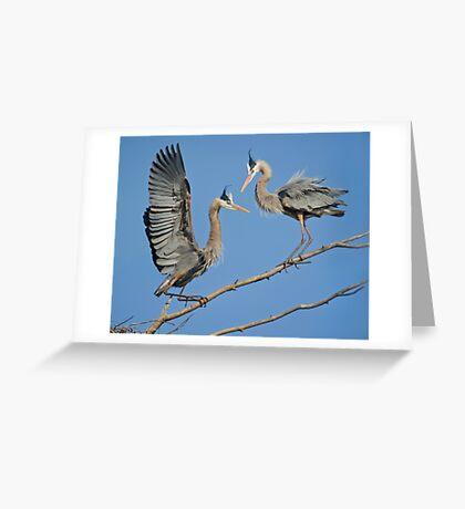 Breeding's Greeting Greeting Card