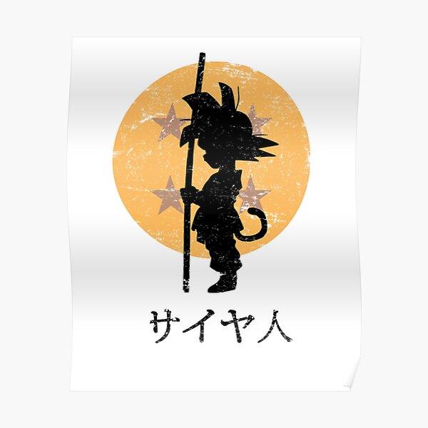 Son Goku Kid Poster