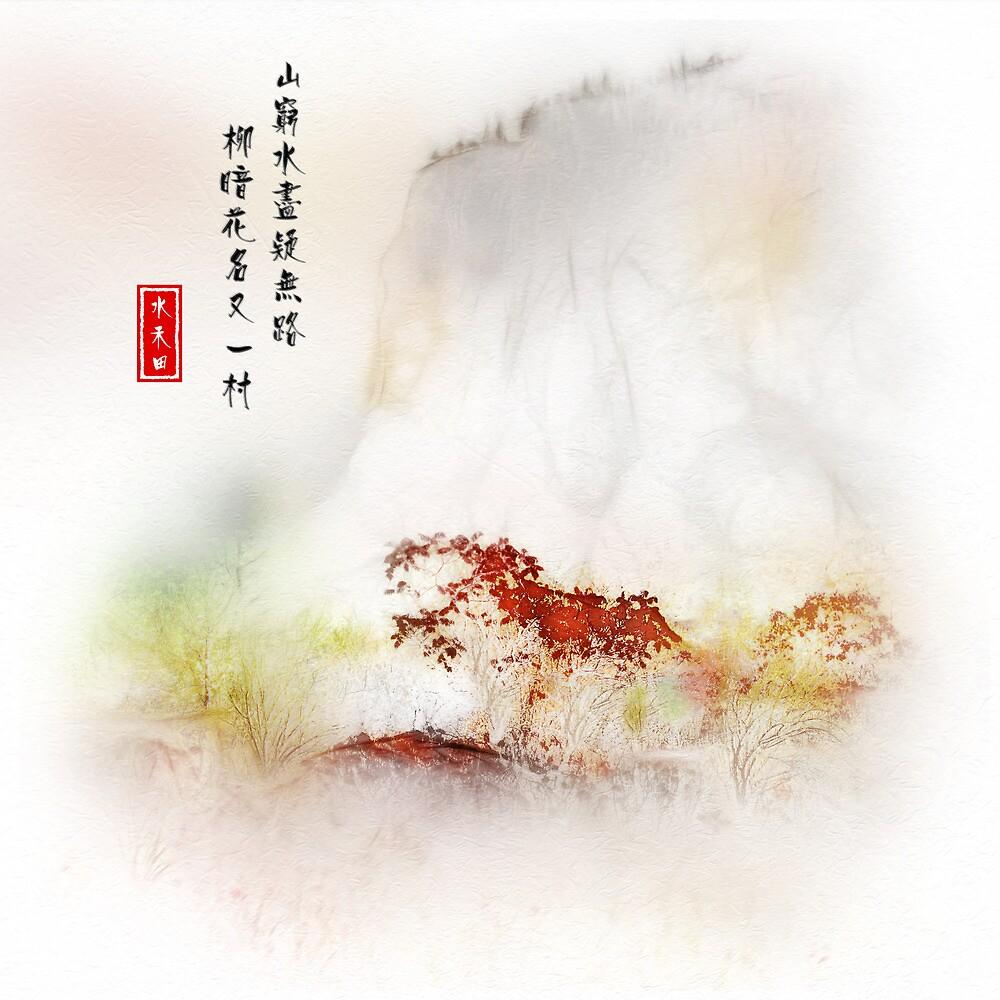 斷崖落影 by John Poon