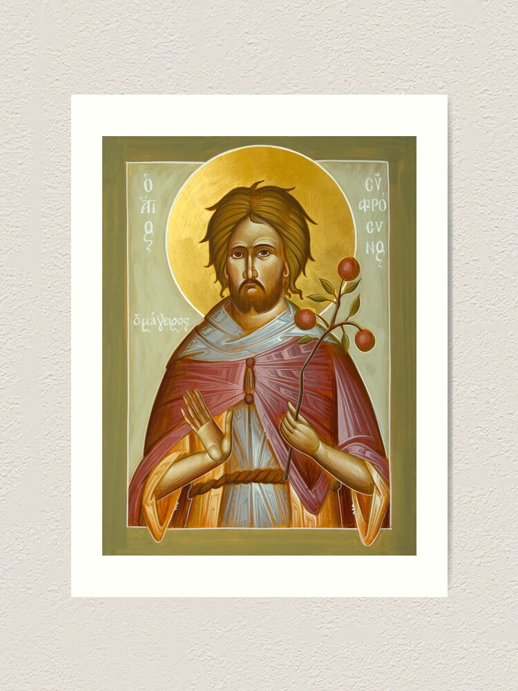 Alternate view of St Euphrosynos the Cook Art Print