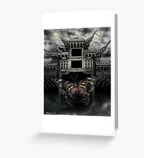 THE BUTTERFLY EFFECT (Does the flap of a butterfly's wings in China set off a tornado in Texas) Greeting Card