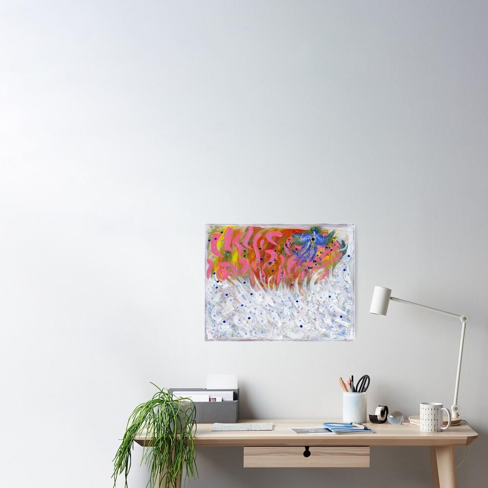 """Grace Through Grace"" - Whole Painting Poster"