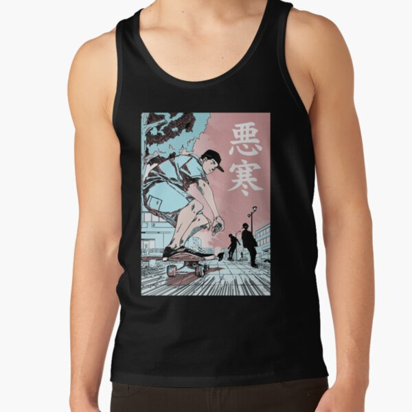 Chill Lofi Skate Tank Top