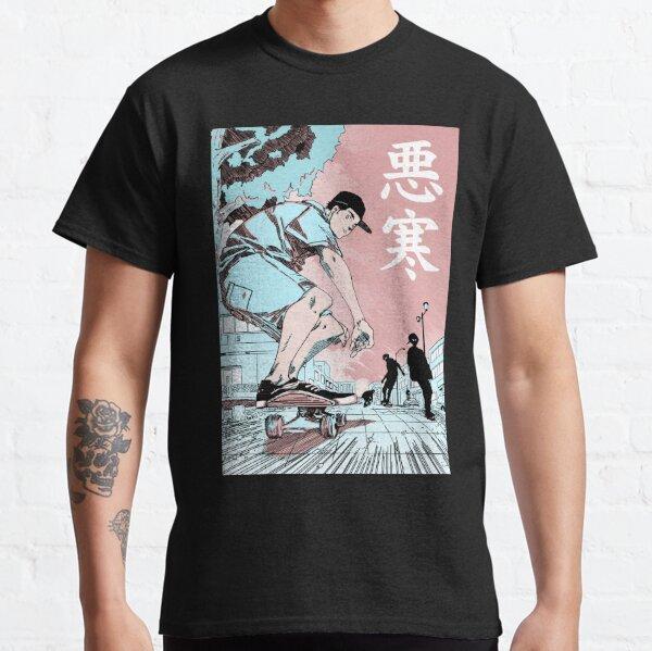 Chill Lofi Skate Classic T-Shirt