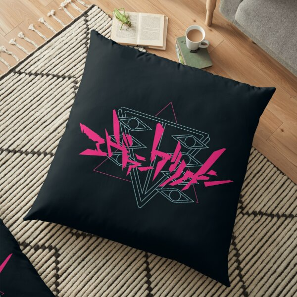 NGE Floor Pillow