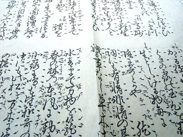 japanese writing paper Students will produce two pieces of japanese writing in response to a choice of questions that relate to the prescribed paper consisting of two tasks from a.