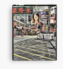 HongKong Nobody-Mong Kok Canvas Print