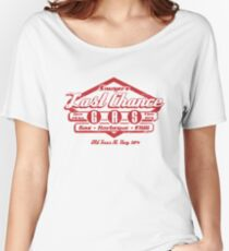 Last Chance Gas Station Women's Relaxed Fit T-Shirt