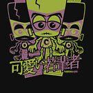 Creature Mascot Stencil by KawaiiPunk