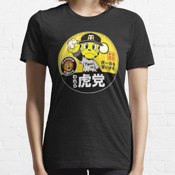 Hanshin Tigers - Lucky the Mascot  Essential T-Shirt