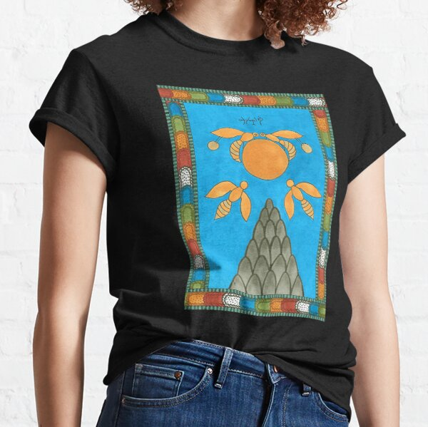 19 The Sun from The Minoan Tarot Classic T-Shirt