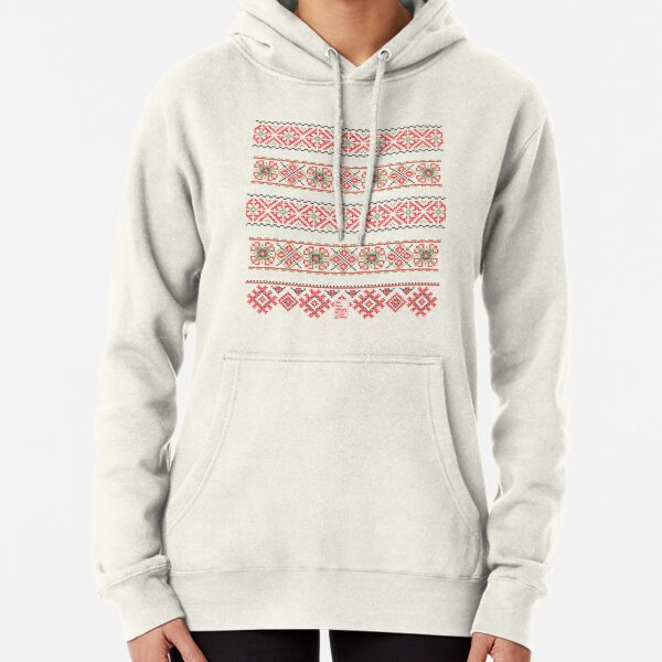 Vrptze (Ribbons) Pullover Hoodie