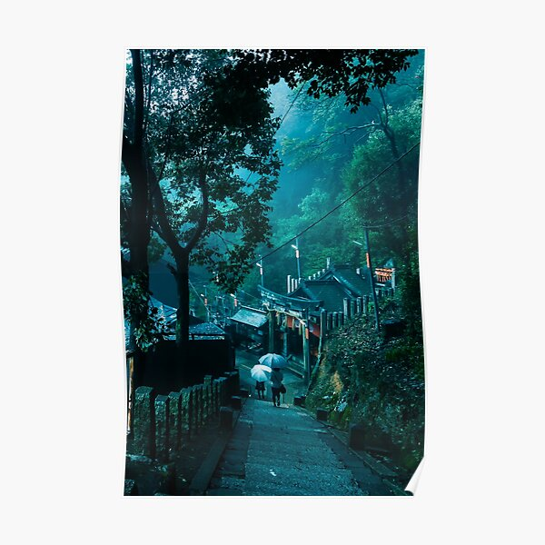 Kyoto Inari Shirne Forest Poster