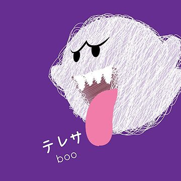 boo -scribble- by cucupan