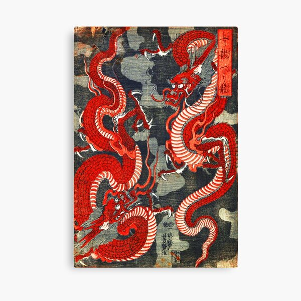TWO DRAGONS JAPANESE WOODCUT IN RED BLACK WHITE Canvas Print