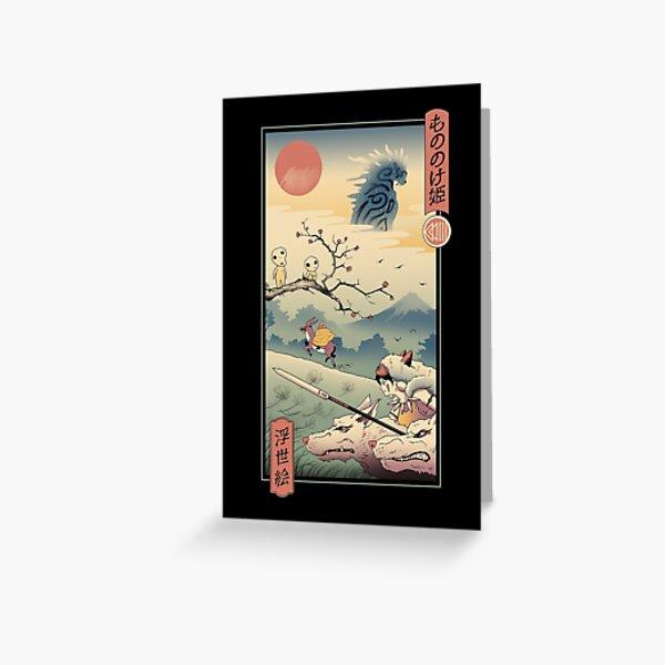 Wolf Princess Ukiyo e Greeting Card