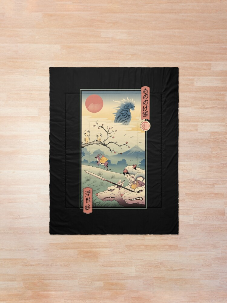 Alternate view of Wolf Princess Ukiyo e Comforter