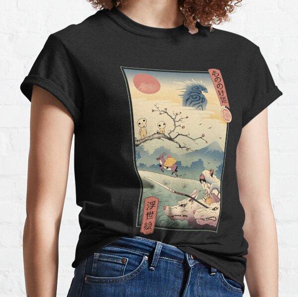 Wolf Princess Ukiyo e Classic T-Shirt