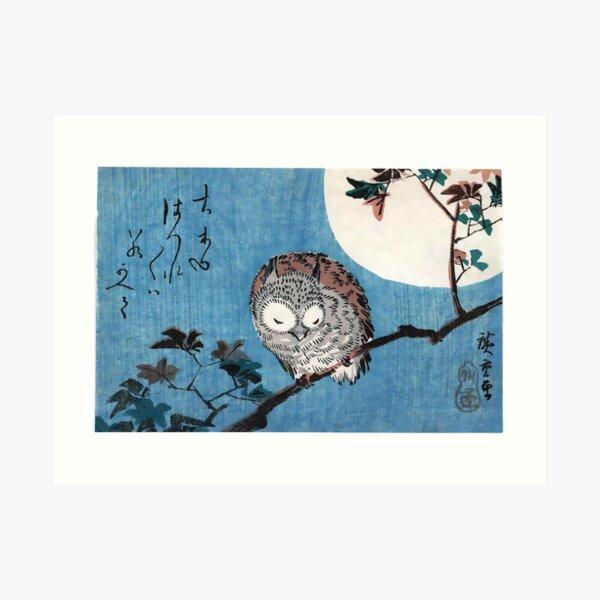 Small Horned Owl on Maple Branch Under Full Moon Utagawa Hiroshige Print Ukiyo Poster Japan Wall Art Art Print