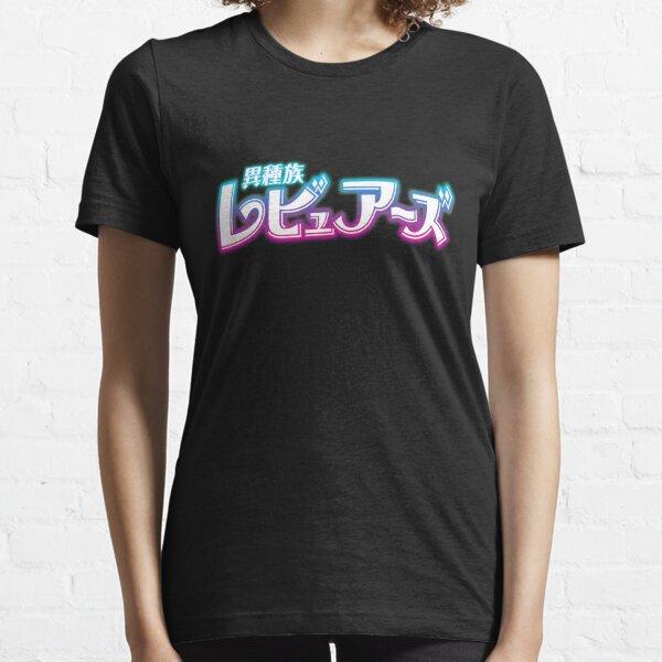 Interspecies Reviewers Logo Essential T-Shirt