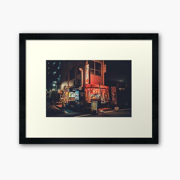 Tokyo Lo-Fi Vibes Framed Art Print