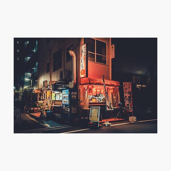 Tokyo Lo-Fi Vibes Photographic Print
