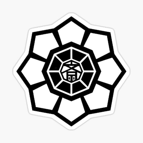 """Shie Hassaikai Sticker By Katechristine19 Redbubble 14 — liczba produktów w sprzedaży na etsy odpowiadających zapytaniu """"shie hassaikai,, ich średnia cena to 24,98 zł. redbubble"""
