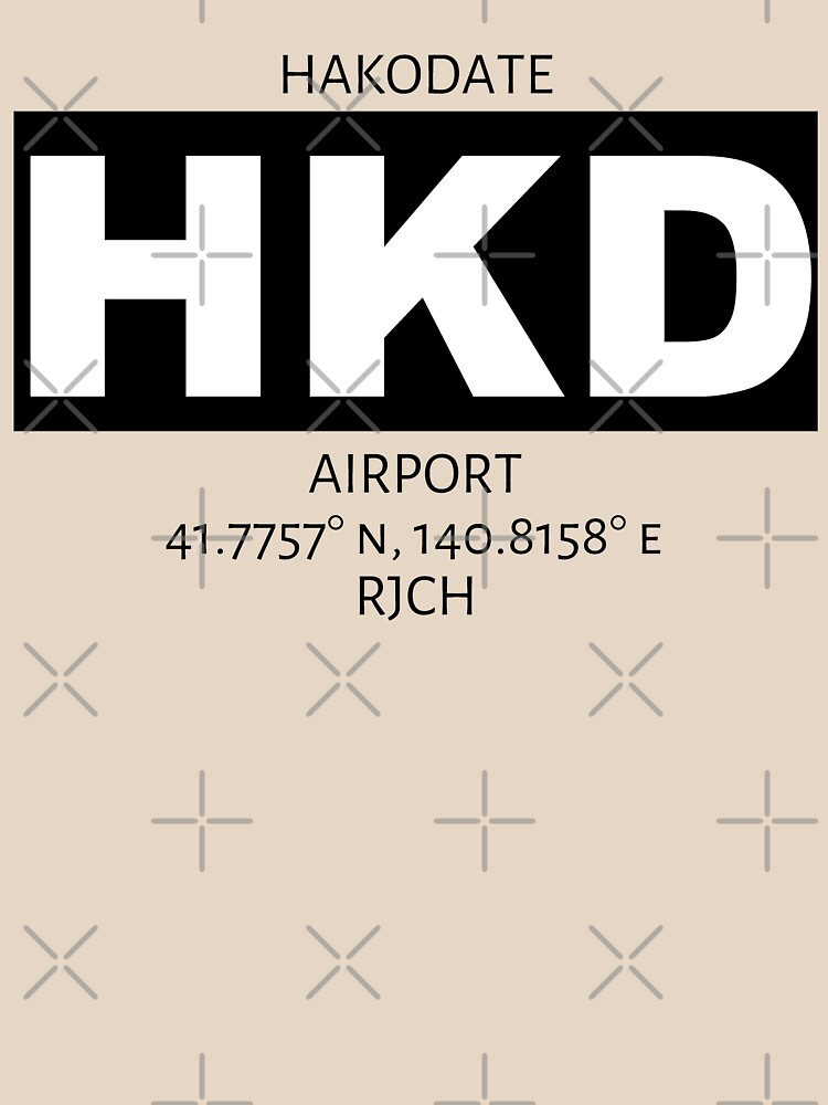 Hakodate Airport HKD by AvGeekCentral