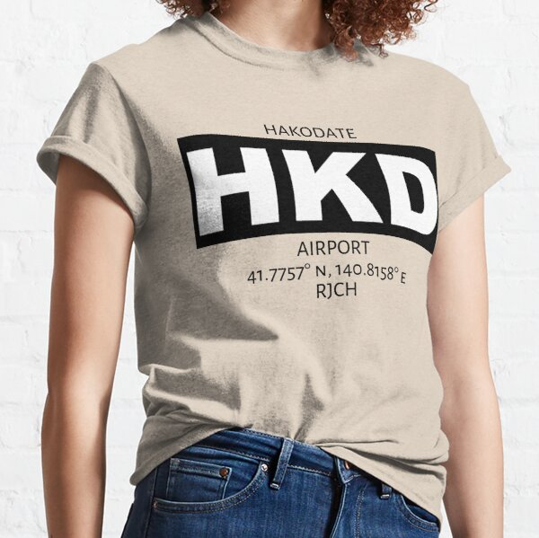 Hakodate Airport HKD Classic T-Shirt