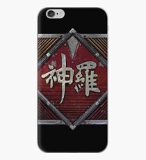 Power Company - Industrial Logo  iPhone Case