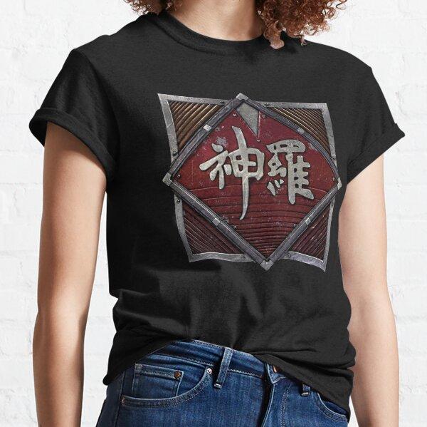 Power Company - Industrial Logo  Classic T-Shirt