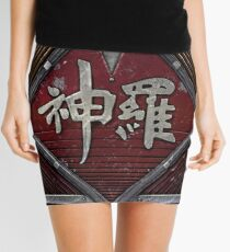 Power Company - Industrial Logo  Mini Skirt
