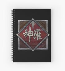 Power Company - Industrial Logo  Spiral Notebook