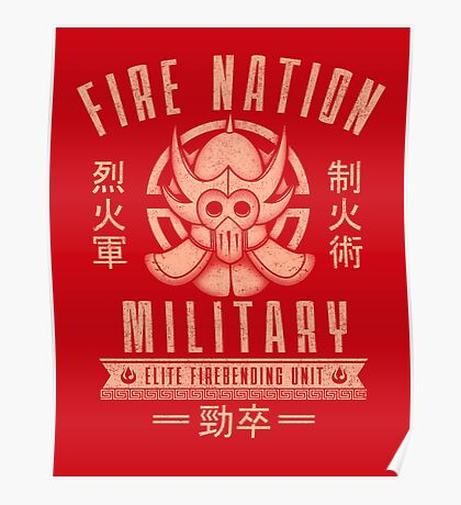 Avatar Fire Nation Poster
