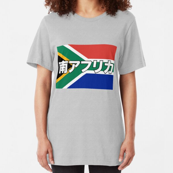 South Africa Rugby Japan 2019 Flag Design Camo T-Shirt Ladies