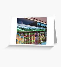 Jesus King of Joondalup by Orbea Greeting Card
