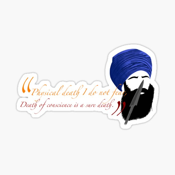 Sant Bhindrawale quote Sticker