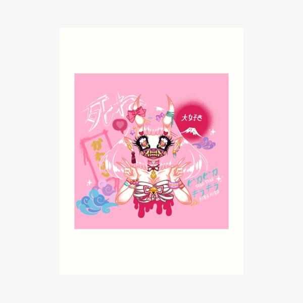 [|| Oni POP | Strawberry Milk ||] Art Print