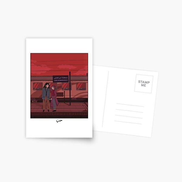 DAY LOVE MOROCCO  Postcard