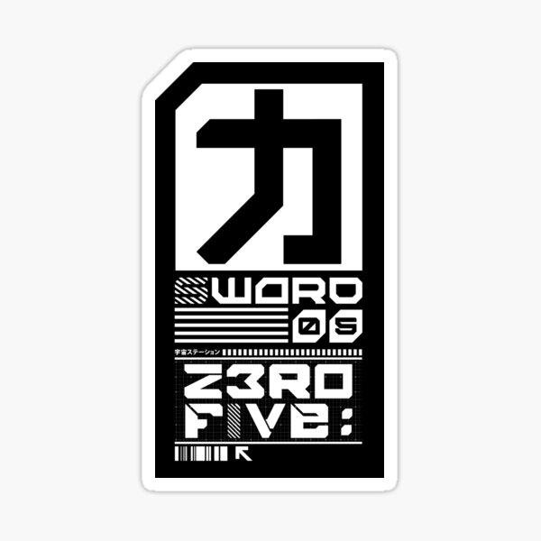 Cyberpunk Sword 05 Sticker