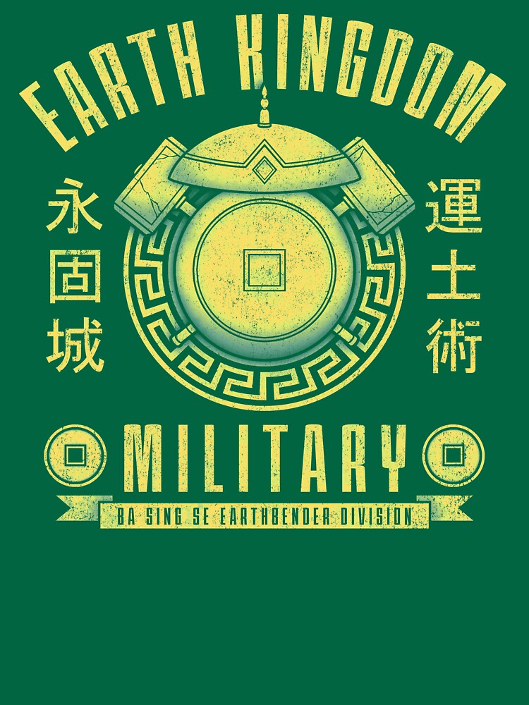 Avatar Earth Kingdom | Unisex T-Shirt
