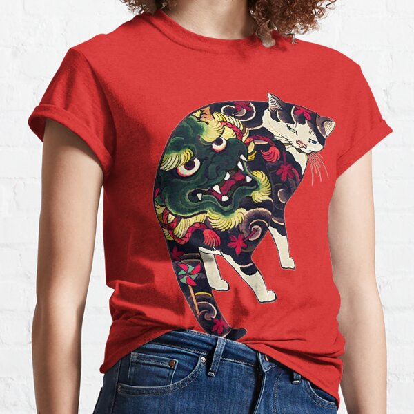 Antique Japanese Woodblock Print Cat with Flower Tattoos Classic T-Shirt