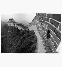 China, Juyongguan gate on Great Wall of China Poster