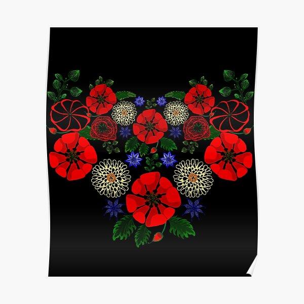 Cute Floral Ukraine Retro Vintage Ukrainian Embroidery Vyshyvanka Style Poster